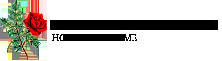 RosemaryF-Logo-for-website1